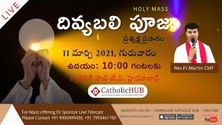 LIVE HOLY MASS IN TELUGU | REV.FR.MARTIN CMF | CATHOLIC HUB TV | HYD | 11-03-2021