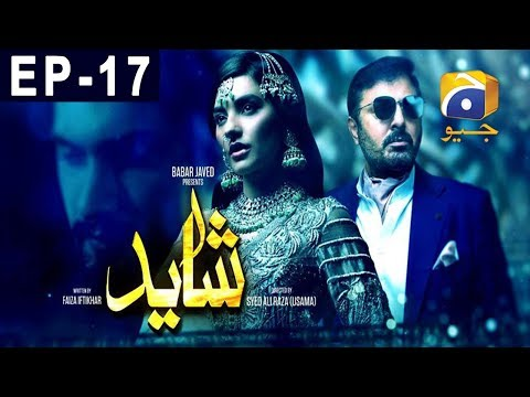 Shayad - Episode 17 - Har Pal Geo