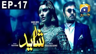 Shayad  Episode 17 | Har Pal Geo