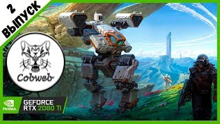 18 Age Of Wonders Planetfall Новая хорошая игра