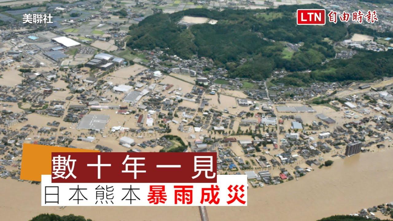 日本熊本暴雨成災 球磨川鋼構橋梁被沖走