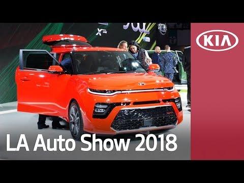 Motorshow Highlights | 2018 LA Auto Show | Kia