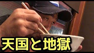 【愛知県】地獄と天国を知る男@北京本店で北京飯と台湾ラーメンを爆食い【飯テロ】芸能人御用達