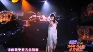 2011快乐女声全国总决赛5进4 e