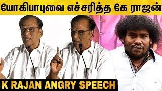 Let the wedge be gone! Producer K.Rajan Angry Speech | Paramapadham Vilayattu Pre Release Press Meet