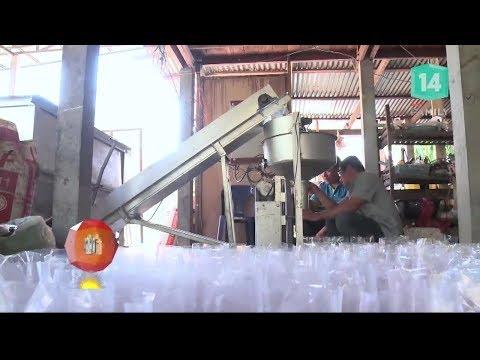 เครื่องผลิตก้อนเห็ดอัตโนมัติ เกษตรสกลนคร1 - วันที่ 02 Mar 2018