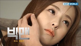 Video Big Man | 빅맨 - EP 3 [SUB : ENG, CHN, MAL, VI, IND] download MP3, 3GP, MP4, WEBM, AVI, FLV April 2018