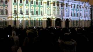Лазерное шоу на Дворцовой площади 2011-ч.3(3 янв.)