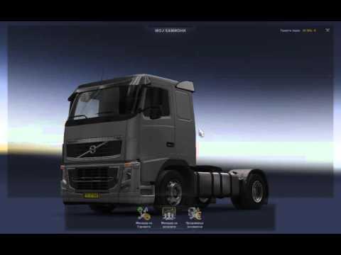 *eurotrucks2 #10 Zemanje kredit od 400.000+2 Novi kamioni?!?*