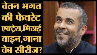 Chetan Bhagat Interview।Rapid Fire Round। The GirlIn Room No.105