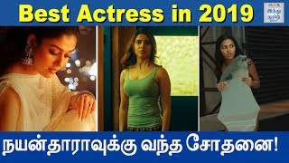 2019-tamil-movie-heroine-s