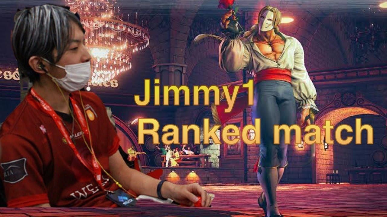 【スト5】ランクマ  【Jimmy1】