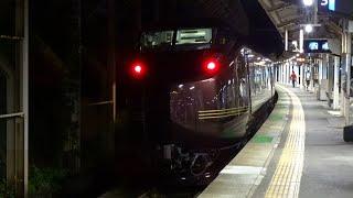 〔4K UHD|cc〕JR東日本・上越線:水上駅、E655系/■団体臨時列車■『和【なごみ】』入線シーン。《9032M》