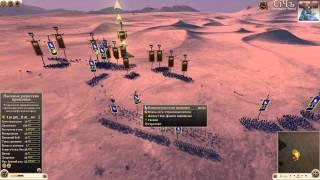 Школа Total War: Rome 2 - Египет против Арвернов (эпизод 5)(Мой Steam аккаунт - http://steamcommunity.com/id/creasytlt Моя Steam группа - http://steamcommunity.com/groups/totalwartvru Best of Total War ..., 2013-09-24T14:33:48.000Z)