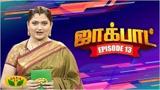 Jackpot | Khushboo-Jaya tv Show