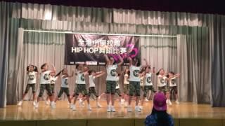 20160702-全港小學HipHop大賽-B