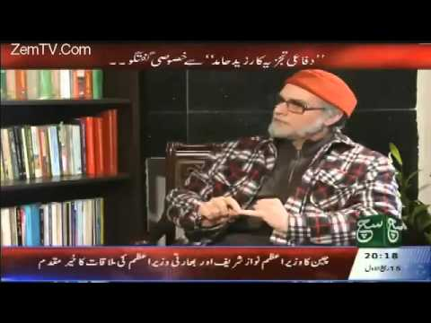 Zaid Hamid: Pakistan An  InBorn Leader Needs a Total System Re - Engineering  [ Part 2 ]
