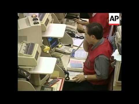 JAPAN: TOKYO STOCK EXCHANGE