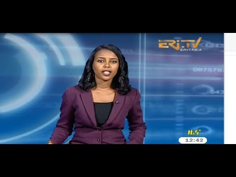 ERi-TV, #Eritrea - Tigrinya Evening News (+ Cycling Update) November 22, 2018