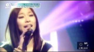 [2013.11.13] 스타들도 우러러보는 톱스타, 박정현 (연예뉴스 명단공개)