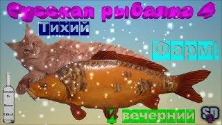 Русская Рыбалка 4   Кризис среднего уровня :) (51+   Наверно:)