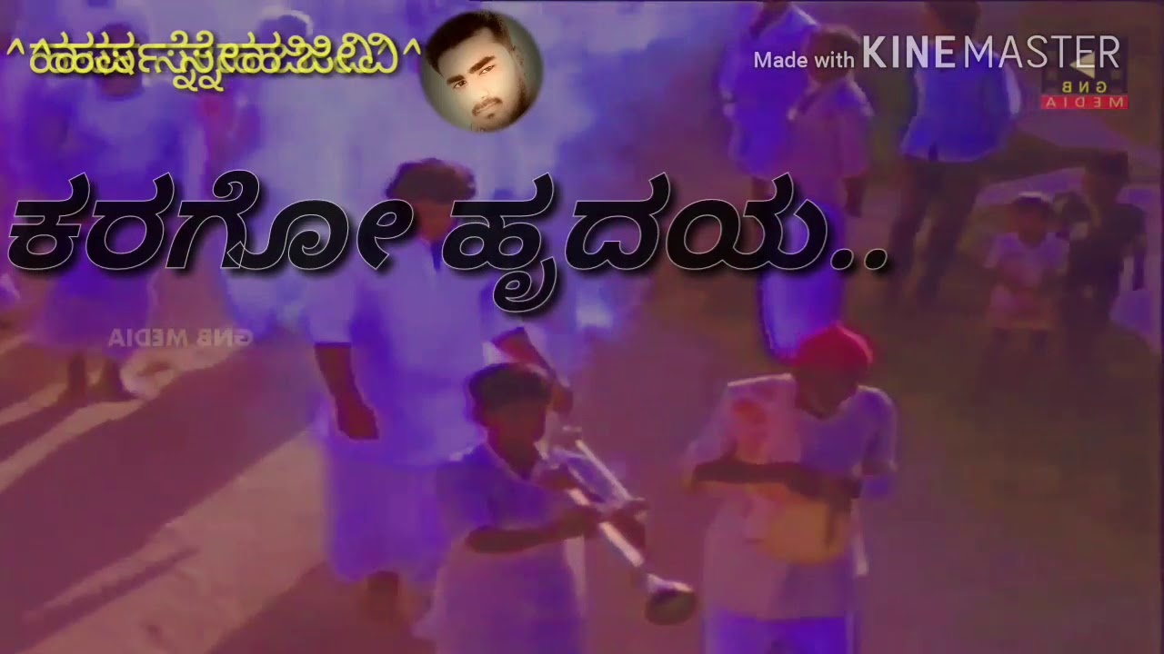 Devaloka premaloka song by s. P. Balasubrahmanyam and k. S.