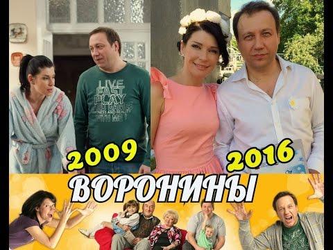 Скачать сериал Воронины торрент бесплатно