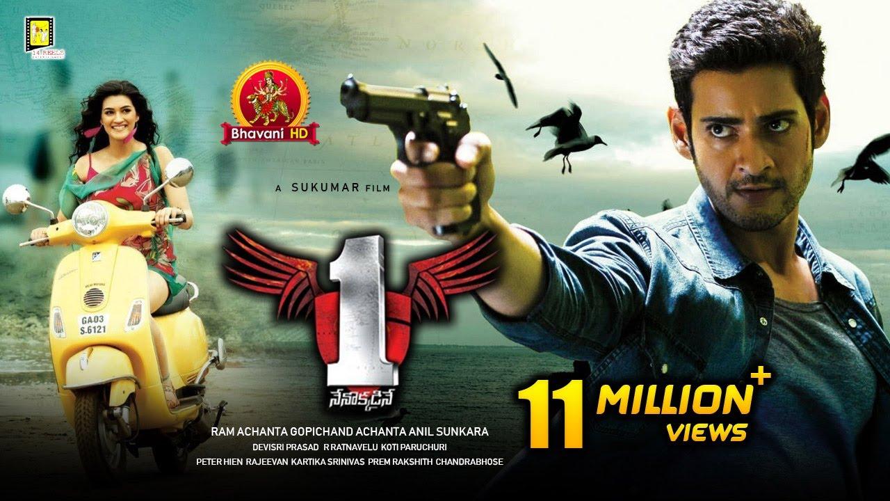 1 nenokkadine hindi dubbed full movie watch online free