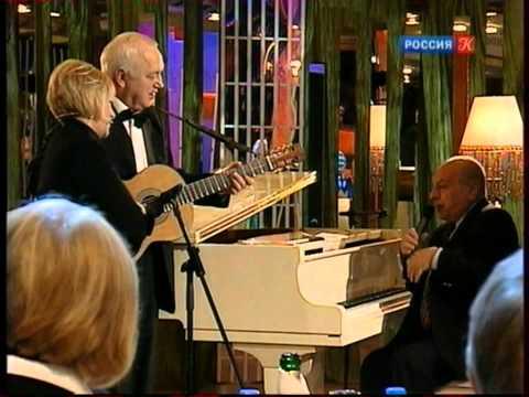Татьяна и Сергей Никитины в кругу друзей 2010 г.