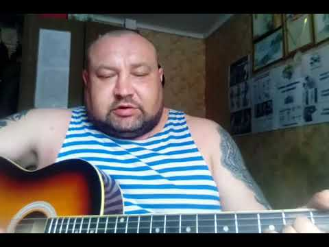 Песни под гитару - Во имя павших героев.(T.N.F.)