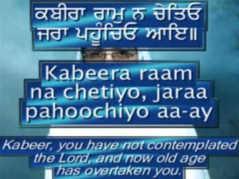 """Salok Bhagat Kabir Ji"" Punjabi/English Captions, and Translation"