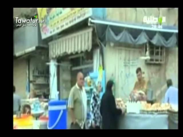 نشرة أخبار الوطنية 07-06-2015 - سعدنا  حب الله