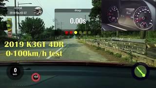 K3GT 4DR 0-100km/h 가속
