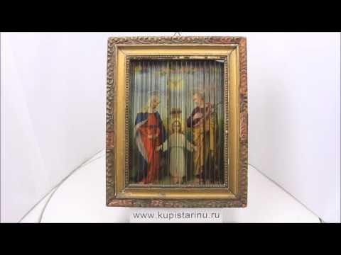 Католические иконы Святейшее Сердце Иисуса и Непорочное Сердце Марии - Sacred Heart of Jesus
