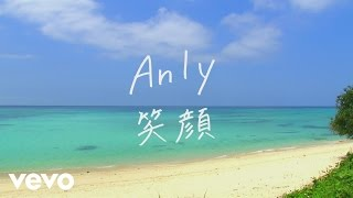 Anly - Egao