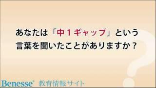 元記事はこちらから ⇒ http://r.ca-mpr.jp/s/87/?i4a=7555 ▽動画のテキ...