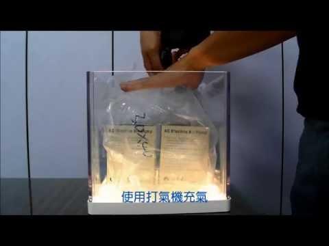 填充氣袋 - L型空間填充