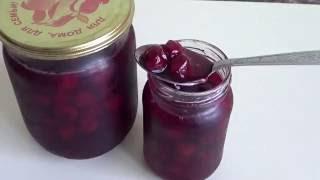 Вишневое варенье. Простой рецепт вишневого варенья