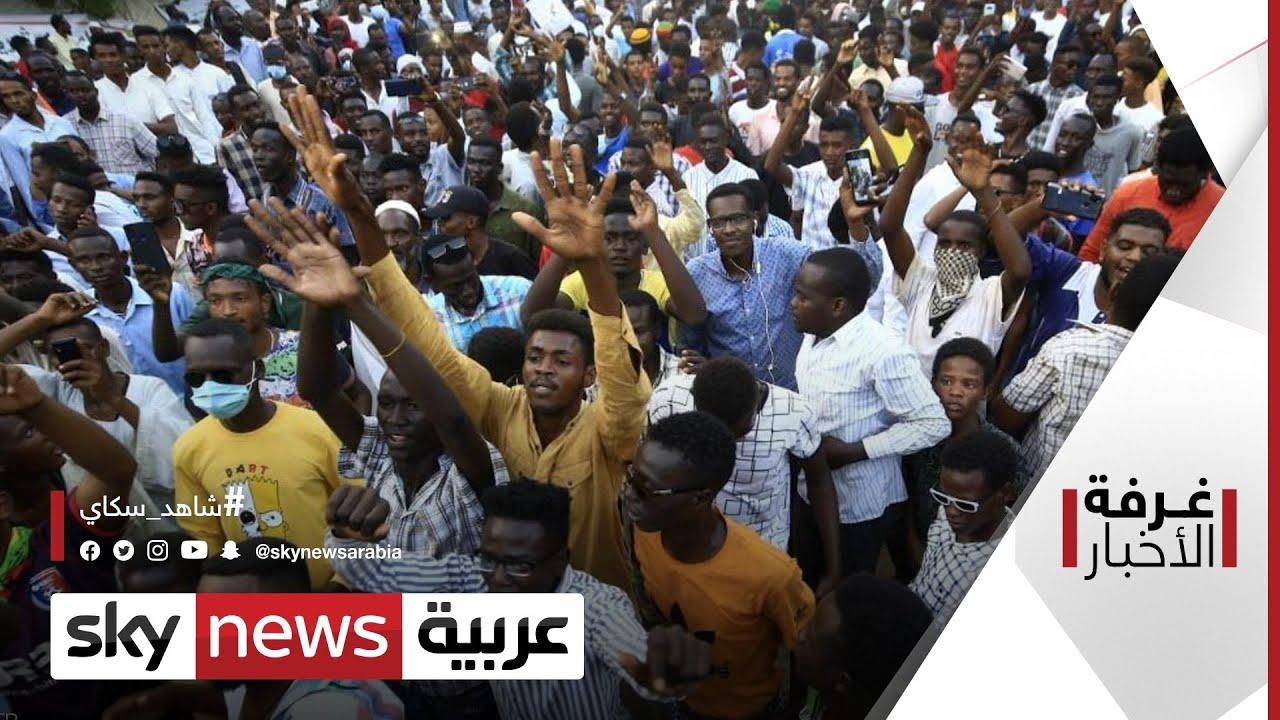 أزمة السودان.. بحث عن حلّ خارج الشارع ومحاولات إيجاد مخارج للمأزق| #غرفة_الأخبار  - نشر قبل 48 دقيقة