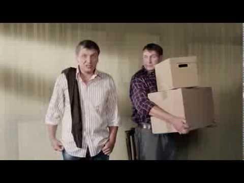 Работа в Вязьме - 48 свежих вакансий в Вязьме