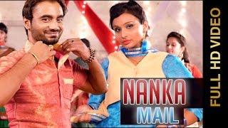 New Punjabi Songs 2015   NANKA MAIL   MEET BRAR & HARMANDEEP  Latest Punjabi Songs 2015   Full HD