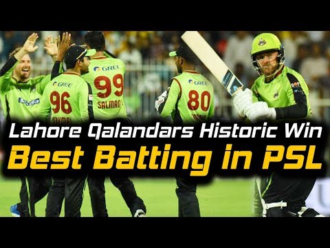 Lahore Qalandars Historic Win in PSL | Lahore Qalandars Vs Karachi Kings | HBL PSL 2018