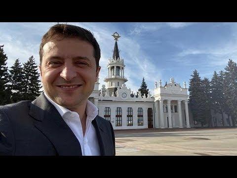 Блогер о визите Зеленского в Харьков: