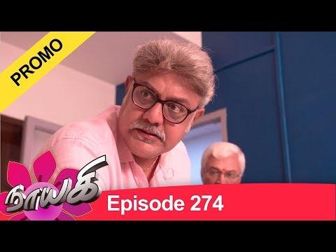 Naayagi Promo for Episode 274