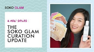 The Soko Glam Curation Update | January 2018
