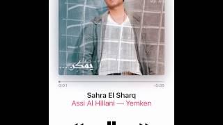Sahra El Sharq: Assi Al Hillani (DumDumTak Remix)