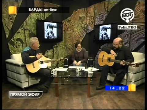Андрей Беркут, Александр Медведский в гостях у Елены Гудковой