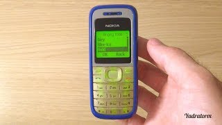 Nokia 1200 - Review & Ringtones