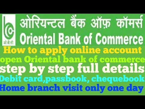 How to apply Oriental Bank of commerce online open account obc bank ka account Kaiser khole