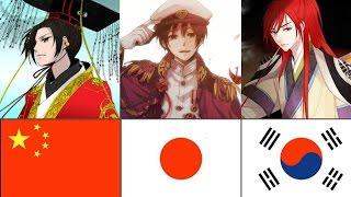 Chinese Vs Korean Vs Japanese Emperors